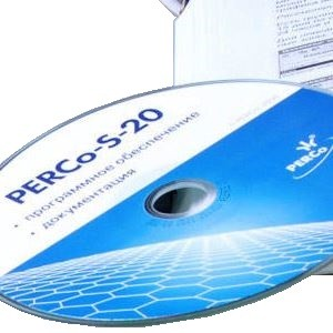 Сетевое программное обеспечение PERCo-S-20