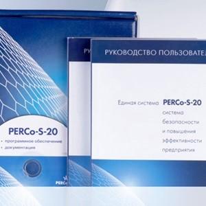 Локальное программное обеспечение PERCo-S20