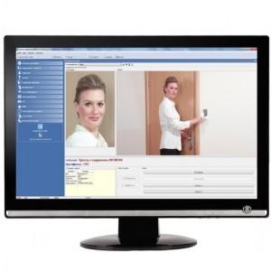 Модуль программного обеспечения Прием посетителей PERCo-SM10